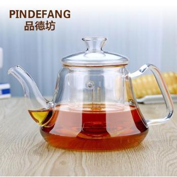 品德坊高硼硅玻璃带过滤煮茶养生壶1200-1300ml