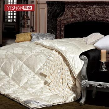 雁皇100%真丝面料羽绒被加厚保暖百分百蒙鹅绒被轻奢床品