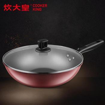炊大皇精铁炒锅32cm、爆炒中国味 无涂层不粘锅