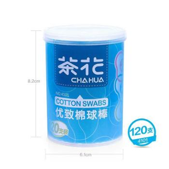 茶花棉签棉球棒卫生盒装120支3盒装