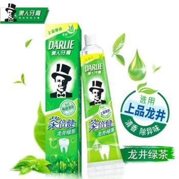 黑人牙膏茶倍健龙井绿茶190g