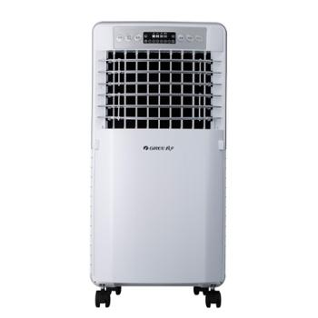 【628龙支付】格力空调扇_细腻过滤遥控侧进风_KS-0505D-WG 空调扇 3种送风模式 红外线遥控 电机保用十年 随心控制_A00110047