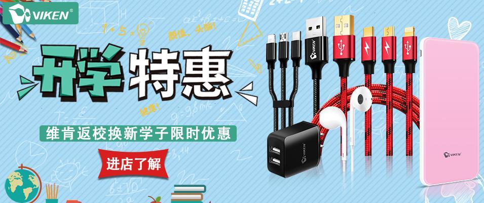 广州维肯通讯科技有限公司