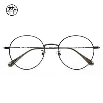 木九十眼镜框FM1000001复古圆框眼镜可配近视超轻金属圆形眼镜