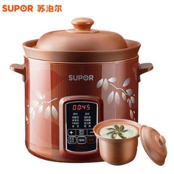 苏泊尔(SUPOR)DG40YC806-26电炖锅电炖盅煮粥煲汤养生锅多功能电炖锅红陶电炖锅