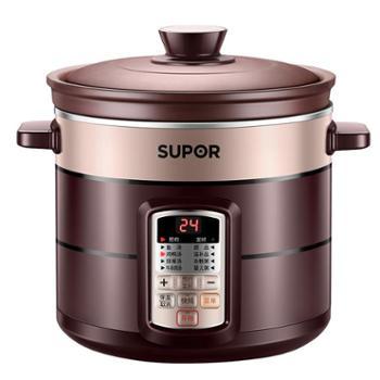 苏泊尔(SUPOR)DG40YC806A-26电炖锅电炖盅煮粥煲汤养生锅多功能电炖锅红陶电炖锅