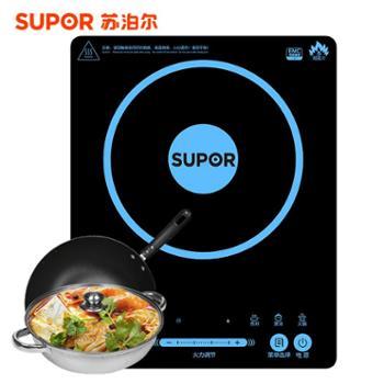 苏泊尔(SUPOR)SDHCB9E30-210T电磁炉触摸屏家用触摸屏火锅电池炉
