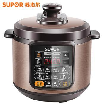苏泊尔/Supor 5升双胆电压力锅 CYSB50YCW10D-100