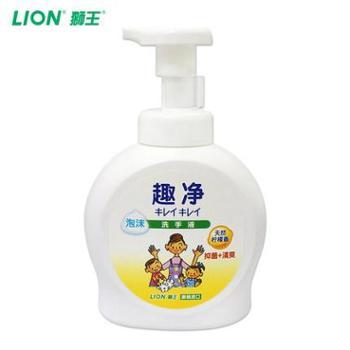 狮王进口趣净泡沫洗手液490ml+替换装200ml天然柠檬香 儿童家庭装