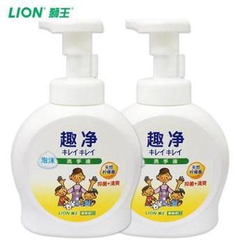 狮王进口趣净泡沫洗手液490ml2瓶装 天然柠檬香 儿童家庭洗手液(天然柠檬香、纯净爽肤香随机发货)