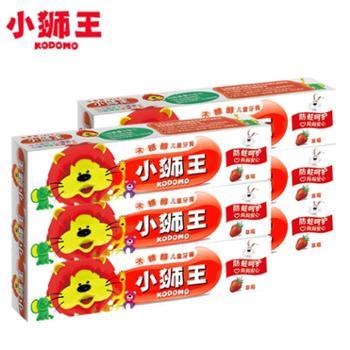 LION/小狮王牙膏(草莓口味)40G*6支儿童防蛀木糖醇含氟牙膏