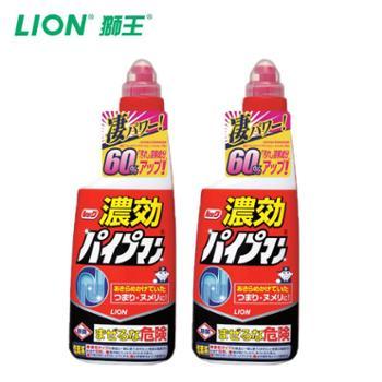 Lion/狮王LOOK管道下水道水管地漏厨房管道疏通剂450ml2瓶装CX