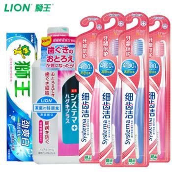 狮王口腔护理套装倍软牙刷牙龈护理牙膏漱口水组合装孕产妇适用