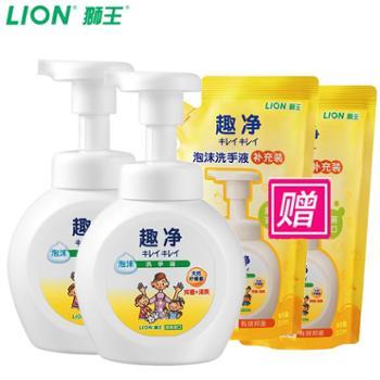 狮王进口趣净泡沫洗手液250*2瓶+送体验装200*2袋共900ml