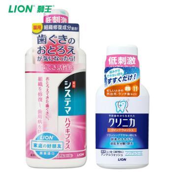 狮王/LION牙龈护理无酒精酵素漱口水450ml+小瓶80mlCX