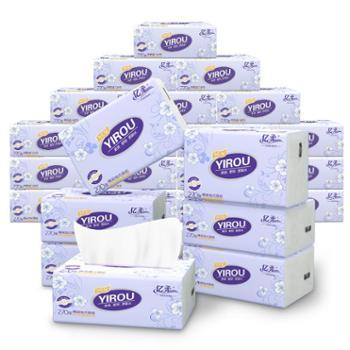 亿柔30包抽纸整箱卫生纸巾家庭装生活用品美食餐巾纸美妆纸面巾纸抽厨房用具床上用品