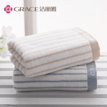 洁丽雅成人家用毛巾2条装