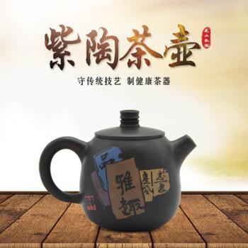 云南建水紫陶茶壶残贴井栏壶原矿紫泥全手工功夫茶具套装泡茶壶