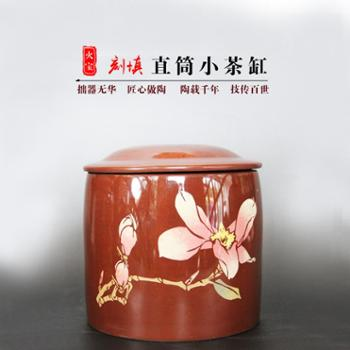 直筒茶罐吉祥茶罐茶叶罐储茶罐陶瓷功夫茶具密封罐茶具创意存茶