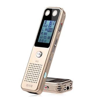 现代笔微型录音笔专业高清降噪高清录音笔K18 8G