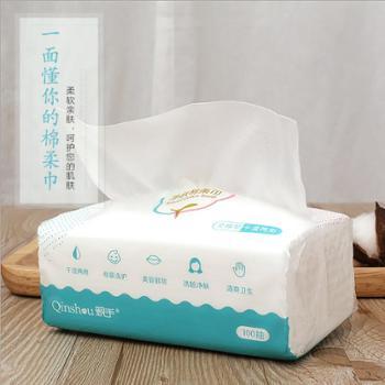 美容院专用洁面巾抽取式一次性擦脸巾