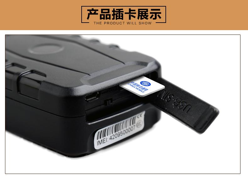 攀西GPS定位器微型迷你汽车跟踪器车载追踪器车辆防盗仪免安装
