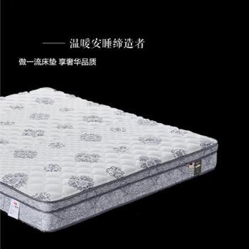 美华家居 喜临门 乐眠8124床垫 特惠满减