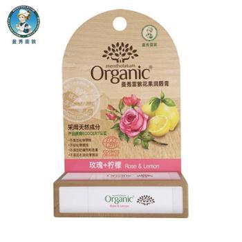 曼秀雷敦 花果润唇膏3.5g 玫瑰+柠檬