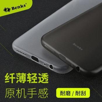 BenksVIVOX9手机壳步步高X9Plus保护壳超薄磨砂硅胶卡通可爱个性半透明男女全包硬壳X9Plus保护套手机套