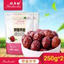 好多树红枣 河北零食特产赞皇大枣 二级贡枣250g*2