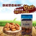 凡森 办公室零食 坚果炒货 零食坚果 巴旦木仁 美国扁桃仁200g/罐