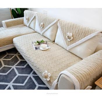 飞跃手工毛绒沙发垫四季简约现代布艺防滑通用全盖欧式冬季加厚四色90*240cm