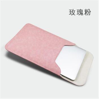 笔记本内胆包保护皮套壳(竖款)