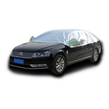 汽车镀铝膜半罩前挡风玻璃遮阳挡防晒车衣车罩
