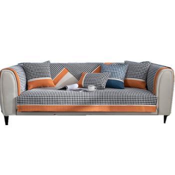 雪尼尔四季通沙发垫