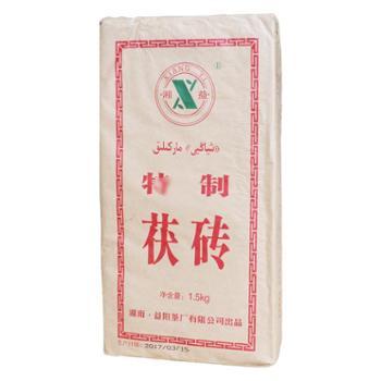 湘益特茯大砖金花茯砖湖南安化黑茶金花茯砖茶叶益阳黑茶1.5kg