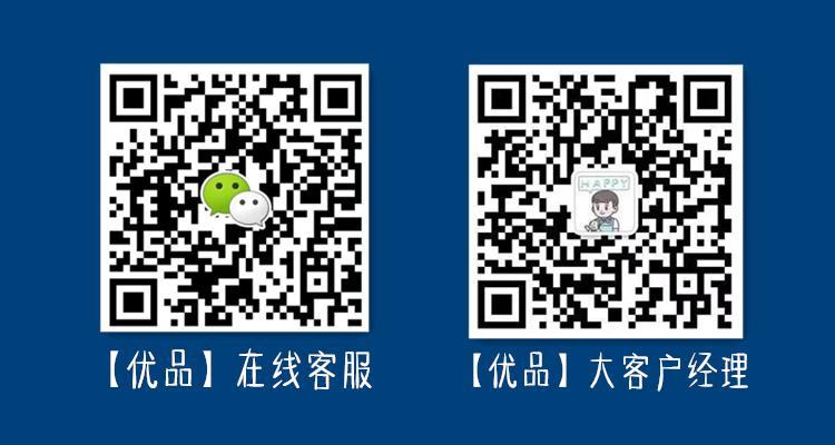 盘锦朋成优品商贸有限公司