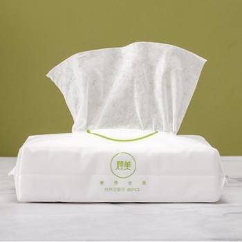 顾美 一次性洗脸巾抽取式纯棉洁面巾 (网纹) 80片/包*3