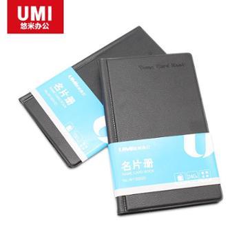 悠米 硬皮名片册(240张) W13002D 黑1本