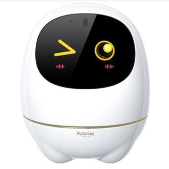 科大讯飞阿尔法蛋陪伴学习智能机器人早教益智玩具