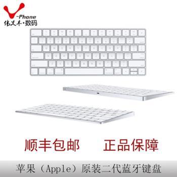 苹果(Apple) macbook/imac 苹果笔记本电脑/一体机原装蓝牙键盘 二代蓝牙键盘