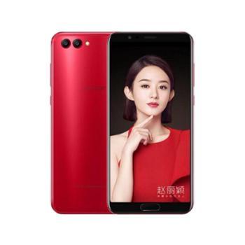 善融爱家节HUAWEI/华为荣耀V10移动联通电信全网通手机