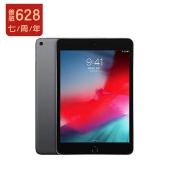 2019款Apple iPad mini 7.9英寸苹果平板电脑mini5 WIFI