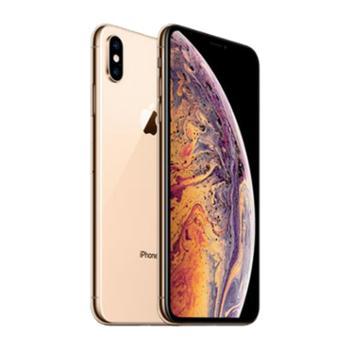 【现货销售】苹果iPhoneXS MAX 4G手机 iPhone XS MAX