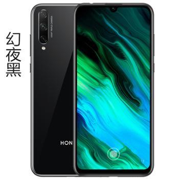honor 荣耀20青春版 Honor全网通移动联通电信4G 全面屏手机