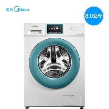 【陕西晟木电子】Midea/美的 MG80V530WD 8公斤变频滚筒全自动洗衣机家用静音智能