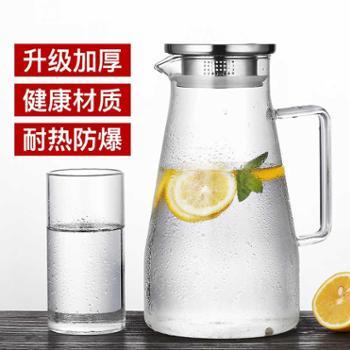 家用冷水壶玻璃耐热高温晾凉白开水杯扎壶防爆大容量透明水瓶1500ml