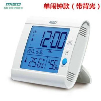 mieo温度计家用室内高精度电子温湿度计婴儿房多功能儿童背光单闹钟款带背光