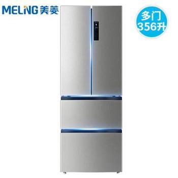 MeiLing/美菱 BCD-356WPUCX 冰箱双开门风冷法式多门家用电冰箱