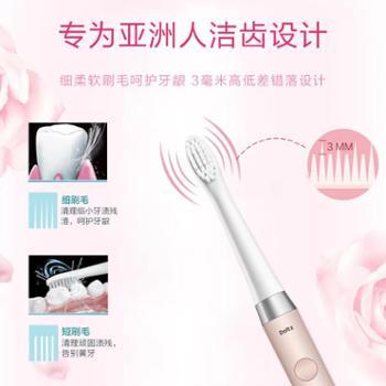 松下电动牙刷成人充电式声波震动自动软毛防水家用便携牙刷DM711